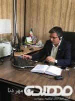اولین وبینار آموزشی در کهگیلویه برگزار شد