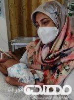 نجات جان نوزاد نارس 26 هفته ای با مشکل حاد تنفسی در بیمارستان امام خمینی(ره) دهدشت + تصاویر