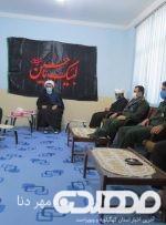 دیدار پاسداران ناحیه مقاومت بسیج کهگیلویه با امام جمعه دهدشت+ تصاویر