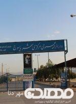 بازدید سرزده فرماندار، رئیس مرکز بهداشت و فرمانده سپاه ناحیه بویراحمد از آرامستان شرف آباد یاسوج