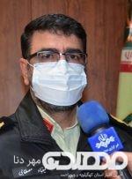 سارق کنتورهای آب در گچساران دستگیر شد