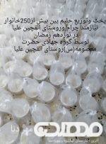 اقدامات انجام شده توسط گروههای جهادی پایگاههای تابعه حوزه شهیده آمنه حیدریان شهرستان چرام به مناسبت شبهای قدر
