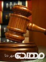 محکومیت یک میلیاردو هشتصدو بیست میلیونی قاچاقچی البسه در شهرستان چرام