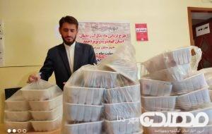 توزیع پانصد کیلو گوشت گرم  گوسفند بین نیازمندان شهرستان چرام توسط اداره فرهنگ و ارشاد اسلامی این شهرستان
