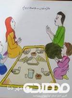 برگزیدگان مسابقه نقاشی رمضان در شهرستان چرام مشخص شدند+تصاویر