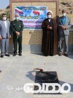 غبارروبی گلزار شهدای شهر چرام در هفته معلم